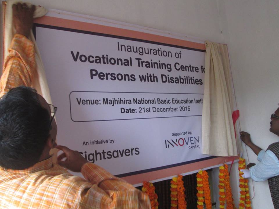 Vocational Training Centre for Blind & Low Visions
